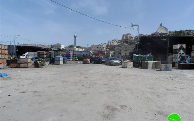 جيش الاحتلال الاسرائيلي يهدم أجزاء من الحسبة المركزية في بلدة بيتا