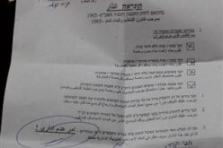 تحت تهديد بلدية الاحتلال, عائلة العباسي في سلوان تهدم مسكنها بنفسها
