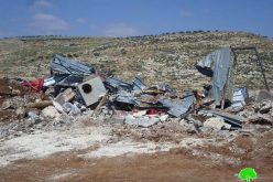 Israeli Occupation Forces demolish residential and agricultural structures in Ramallah