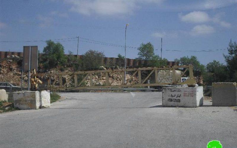 بعد اقل من أسبوع واحد جيش الاحتلال الاسرائيلي يعيد إغلاق مدخل قرية عين يبرود