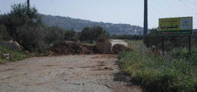 جيش الاحتلال يعيد إغلاق مدخل بلدة عقربا بالسواتر الترابية