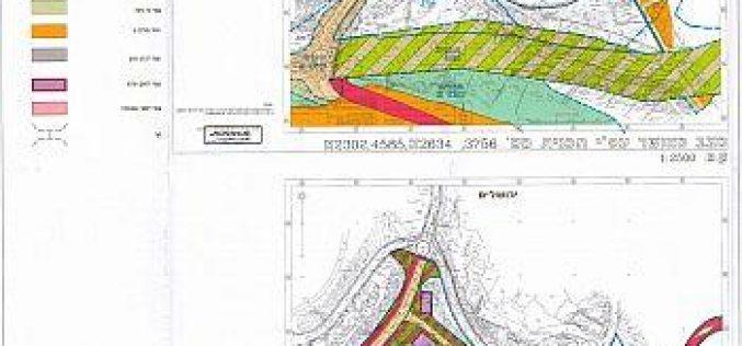 """עמותת אלע""""ד מבקשת להקים שכונה חדשה על אדמות ג'בל אל מוכבר"""