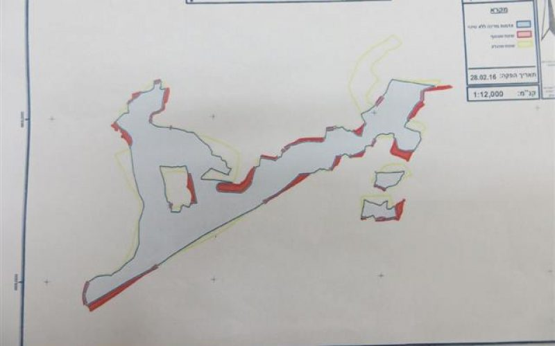 """""""Looting Palestinian Lands Continues"""" Expropriation of 1160 Dunums of Palestinian lands in Salfit & Qalqiliya Governorates"""