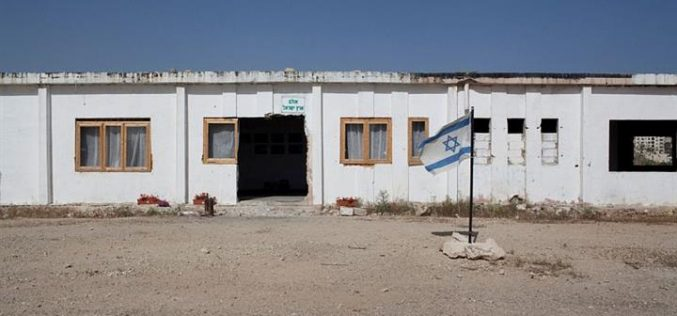 Osh Gharab – A Case Study of an Israeli Land Grab in the West Bank