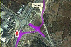 أمر عسكري بمصادرة أراضي شمال بيت أمر بمحافظة الخليل
