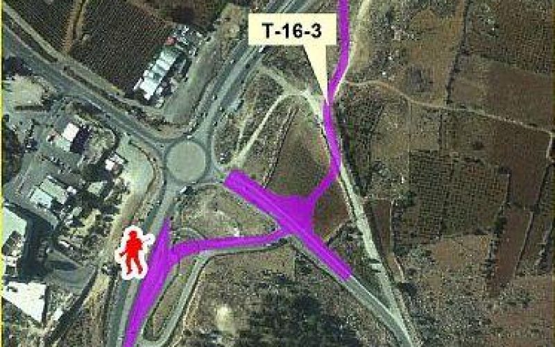 A military confiscation order on lands from the Hebron town of Beit Ummar