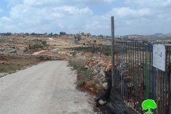 Funded by the Dutch Representative Office <br>  The Israeli occupation notifies agricultural structures of Stop-Work in Qusra town