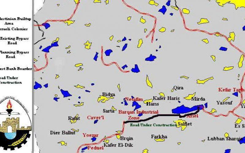 The Fragmentation of Salfit