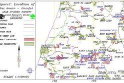 Expansion of Karni Shamron settlement in Tulkarm