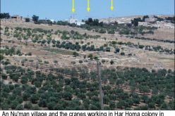 Four Houses Threatened with Demolition in An Nu'man Village in Bethlehem District