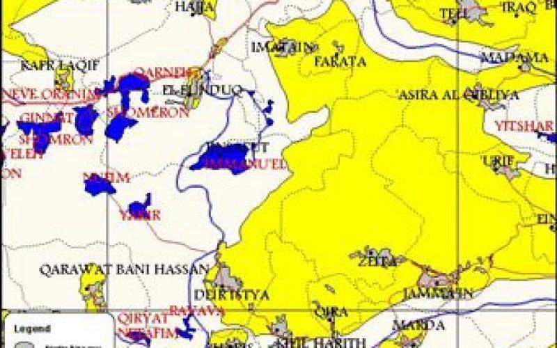 The Expansion of Qadumim settlement Established on the Land of Kufr Qaddum Village – Qalqilya Governorate