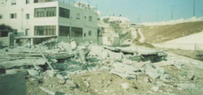 Jerusalem Jewish Municipality bulldozers demolish 8 housing units in the Palestinian Neighborhoods of Shu'fat and Beit Hanina