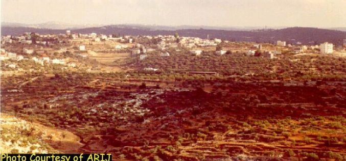 The Israeli Army Ravages Beit Rima