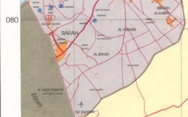 The Refugees of Rafah, the Refuge Trip is Repeated