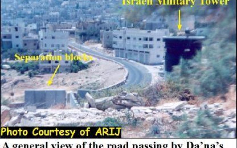 Kiryat Arba' settlers in Hebron carry out continuous attacks against the Palestinian family of Dana