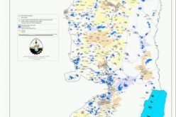 Israeli colonization activities in the Occupied Palestinian Territories after Aqaba Summit