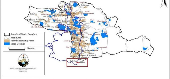 Al-Khas and Al Nu'man villages suffocated by the Israeli colonization
