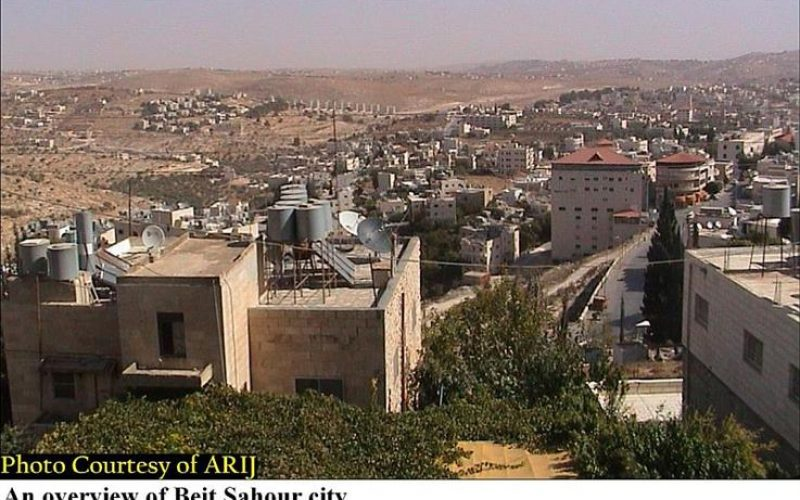 The snaking Wall enters area (A) in Bethlehem