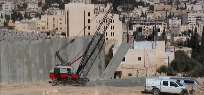 Abu Dis:  A Palestinian Town Tarred by the Israeli Wall