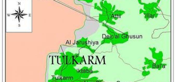 Impact of Segregation Wall on people and land of Deit Al Ghusun town, Tulkarem district