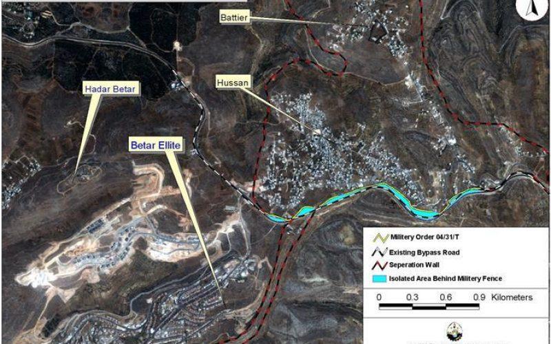 Husan: A Palestinian Village Undergoes the Segregation Wall
