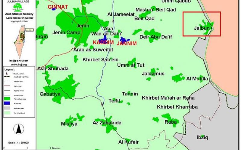 Targeting homes and factories in the village of  Jalbun