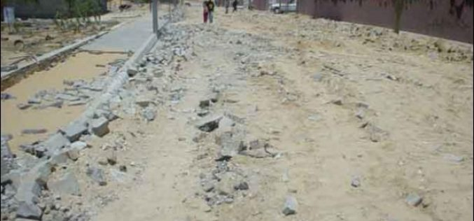 Israeli Ethnic Cleansing in Rafah