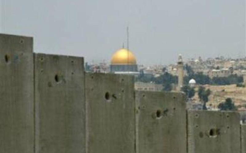 The Segregation Wall: What is it after the Hague Court Ruling?