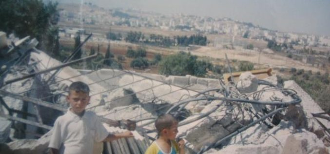 Israeli campaign of house demolition, closure and seizure in East Jerusalem during the first seven months of 2004