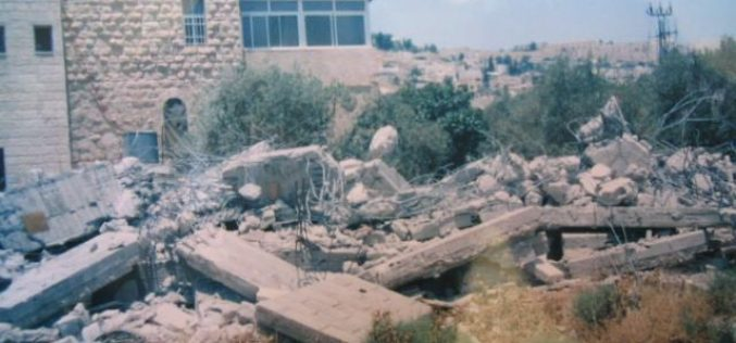 House Demolition  in East Jerusalem during the month of August