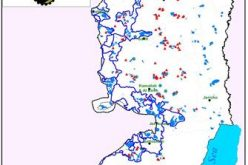 Israeli Outposts Report Slash Israeli Government Back