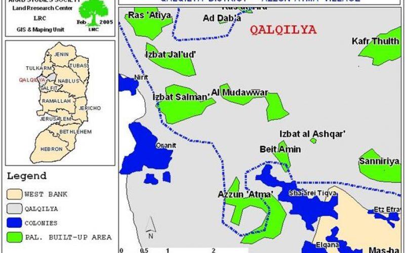 "New disaster in Qalqiliya district … <br> ""The Striking effects of the Segregation Wall on Qalqiliya District"""