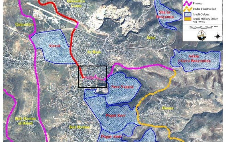 New Military orders to residents of Dahiet Al Barid and Ar Ram towns.