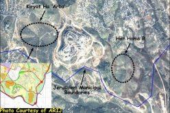New Israeli tenders to expand Har Homa (Abu Ghneim) settlement