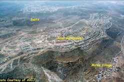 New Israeli tenders to expand the Ariel settlement bloc