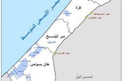 الحاجز البحري قرب ساحل غزة