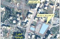 مصادرة أراض في المدخل الشمالي لمدينة بيت لحم لإقامة موقف للسيارات الإسرائيلية