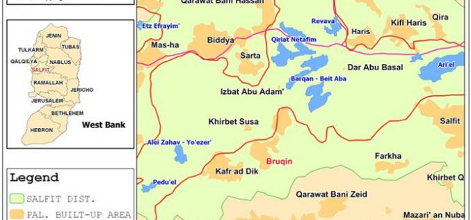 Confiscation of more lands for military uses in Brugin village.
