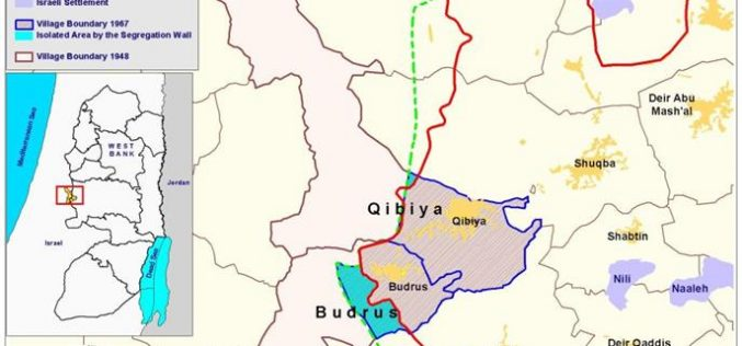Israel illegally Re delineate the boundaries of the Palestinian Villages!   The case of Qibya and Budrus villages