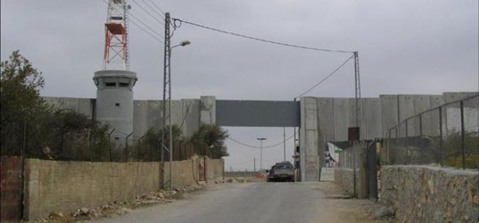 Israel inaugurates Gilo '300' terminal in Bethlehem <br>