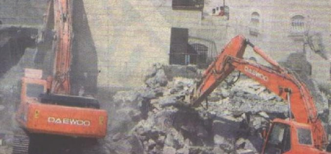 Israeli demolition of Palestinian houses in Jerusalem continued unabated during 2005
