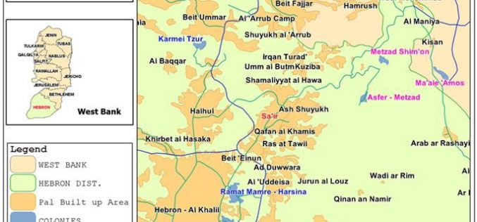 Asfer (Metzad) settlers seize Palestinian lands under Israeli army protection
