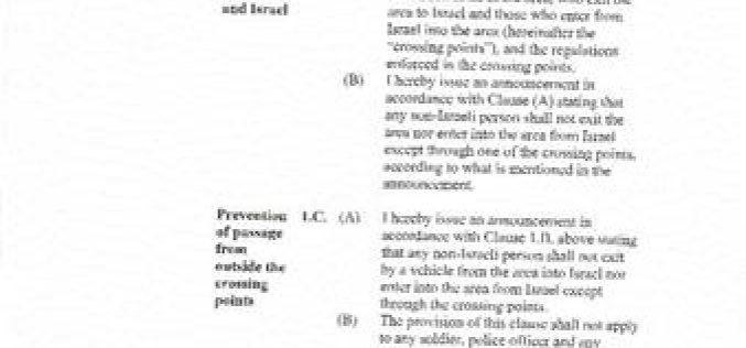 Limiting the access of Palestinians on Bypass Roads !