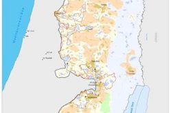 New Palestinian Enclaves created by the Israeli updated wall map around Ariel Settlement Bloc.