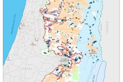 ARIJ Fact Sheet <br> Israel's Segregation Wall: Isolation and Ghettoization in the Holy Land