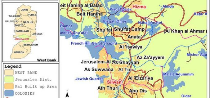 Israeli Occupation devours the Lands of Jerusalem under the pretext of establishing the Wall and Entry Terminals