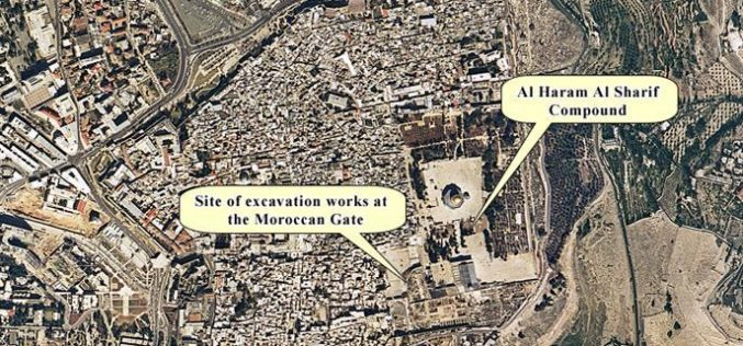 The Israeli destruction of the Moroccan Gate of Al Haram Al Sharif in Jerusalem's Old city continues unabated