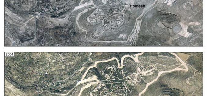 """رسالة إسرائيلية غير مباشرة الى قمة الرياض <br> المستوطنون الإسرائيليين يعيدون احتلال مستوطنة """" حومش """" في نابلس"""