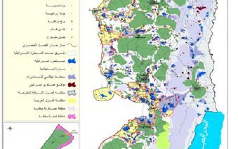 في الذكرى الاربعين للاحتلال الاسرائيلي للضفة الغربية و قطاع غزة <br> فلسطين حقائق و أرقام