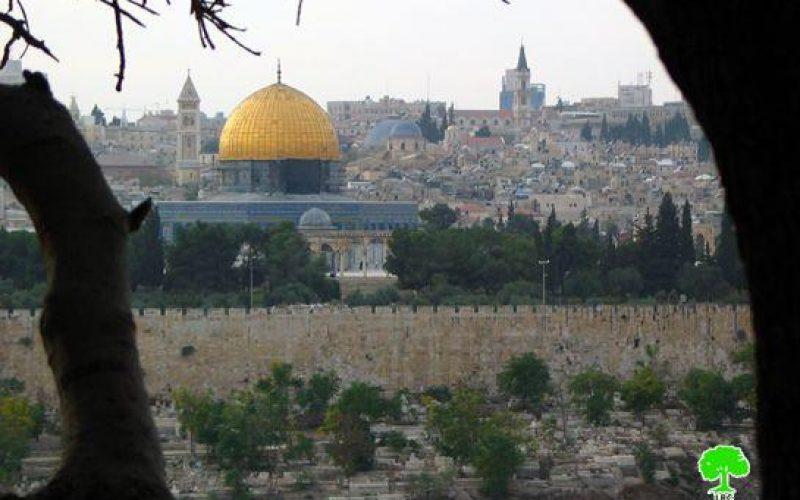 أربعون عاماً على احتلال القدس
